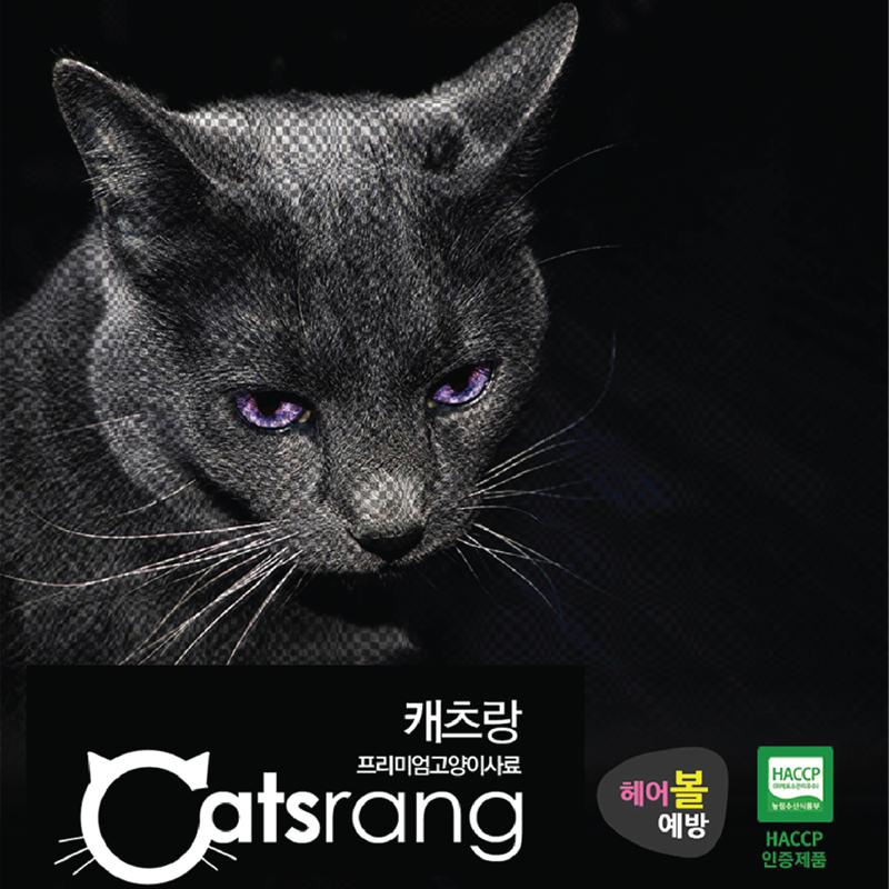 Catsrang-Thức ăn hạt cho mèo mọi lứa tuổi 2 kg 1