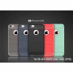 Ốp lưng iPhone 5s SE Likgus Armor chống sốc