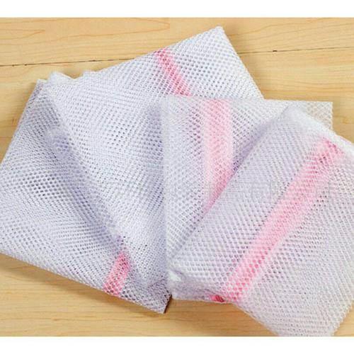 Combo 4 túi lưới giặt đồ size lớn 50x60cm