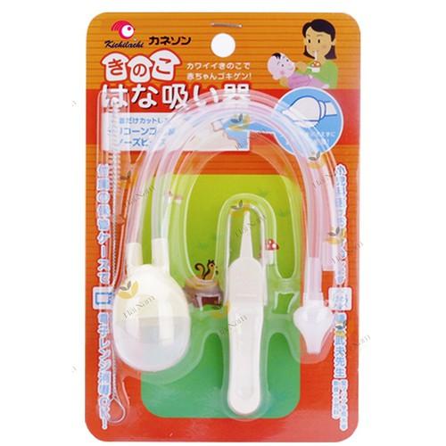 Dụng cụ hút mũi dây an toàn cho bé Kichilachi - 10563939 , 8572996 , 15_8572996 , 43000 , Dung-cu-hut-mui-day-an-toan-cho-be-Kichilachi-15_8572996 , sendo.vn , Dụng cụ hút mũi dây an toàn cho bé Kichilachi