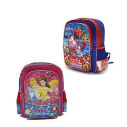 Ba lô mẫu giáo KiTy Bags 2338