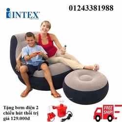 [FREE SHIP] Bộ ghế đệm hơi tựa lưng kèm để chân INTEX tặng kèm bơm