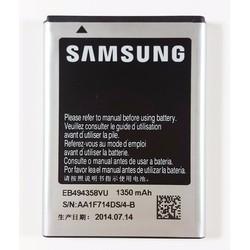 Pin điện thoại .samsung. S5830