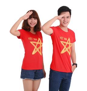 Hòa Mình Cùng U23 Việt Nam
