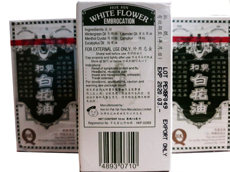 Famous white flower balm analgesic illustration top wedding gowns white flower analgesic oil image collections flower decoration ideas mightylinksfo