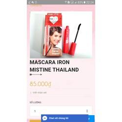 MASCARA IRON MISTINE THAILAND