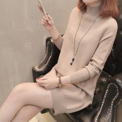 Đầm Len Style Hàn Quốc NA12_Hàng Nhập