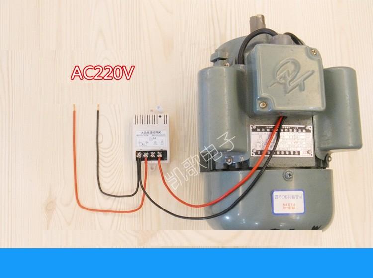 Bộ điều khiển thiết bị điện từ xa 1 kênh 220V công suất lớn 3