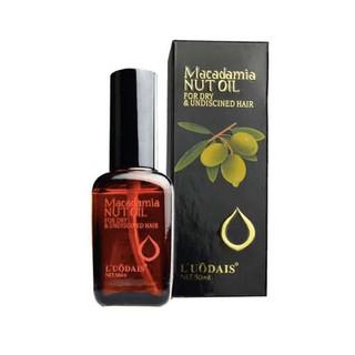 Tinh dầu dưỡng tóc phục hồi Mỹ Maca Nut oil - CSMP10 thumbnail