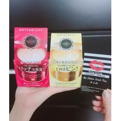 Kem Dưỡng Da Shiseido Aqualabel 5 In 1 Special Gel Cream Moist