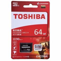 Thẻ nhớ Micro SD 64G TOSHIBA ĐỎ  CLASS 10  BOX