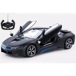 xe ô tô mô hình điều khiển từ xa BMW I8 Rastar