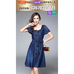 Đầm jean cột nơ thời trang