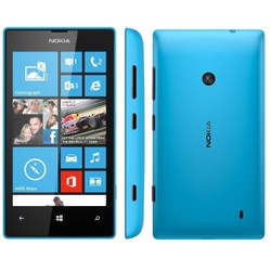 nokia lumia 520  fullbox