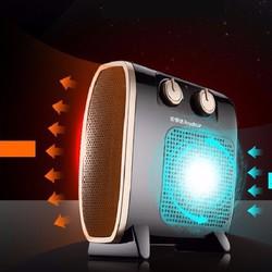 Quạt sưởi 2 chiều nóng lạnh ROYAL-STAR - máy sưởi điện - đèn sưởi