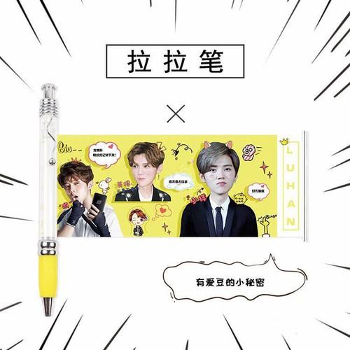 Bút kéo hình Luhan