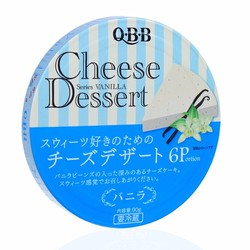 Combo 2 Phô Mai QBB Cheese Vanilla 90g