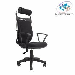 Ghế nhân viên RM02 đen