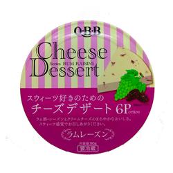 Combo 2 Phô Mai QBB Cheese Dessert Rum Raisins 90g