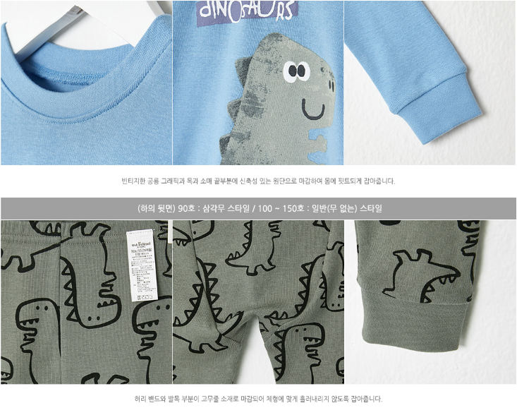 Bộ đồ cotton cho bé - Đồ xuất Hàn - UniFriend 2