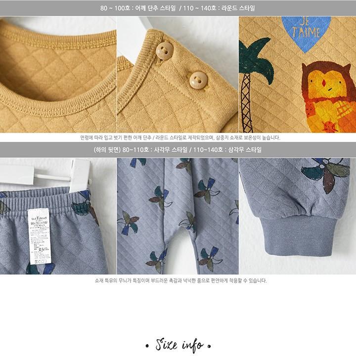 Bộ đồ cotton hình cú cho bé - quần áo trẻ em Hàn Quốc 3