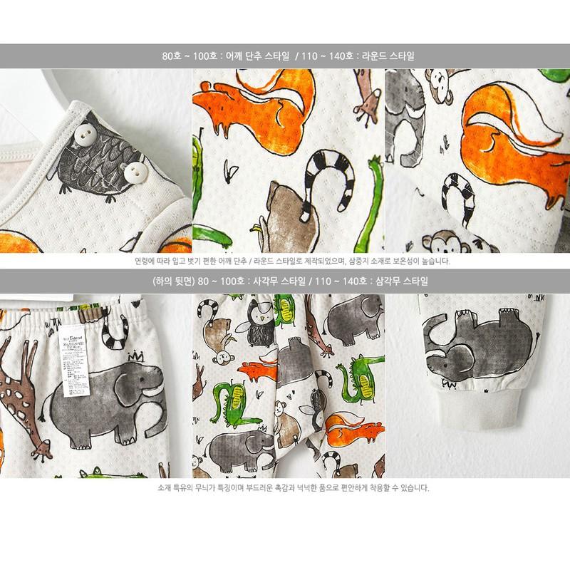 Bộ đồ hoạt hình cho bé - UniFriend - Đồ bộ cho bé 2