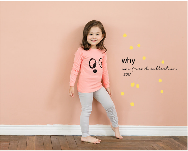 Bộ đồ xuất Hàn cho bé gái - Thương hiệu UniFriend 1