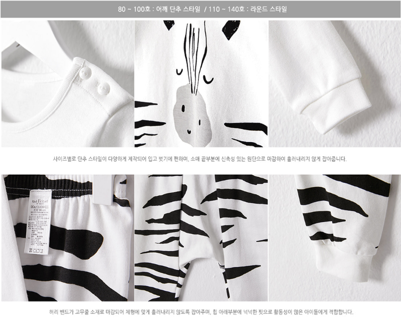 Bộ quần áo ngựa vằn cho bé - Cotton - Quần áo trẻ em 2