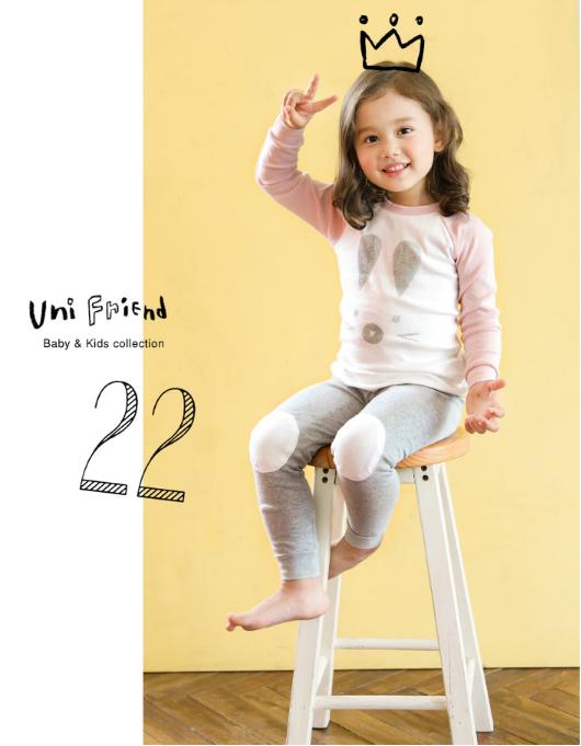 Set đồ xuất Hàn hình thỏ cho bé - quần áo bé gái 1-12 tuổi 1