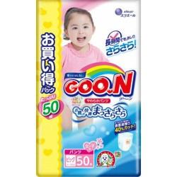 Bỉm Goon quần Girl XL50