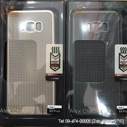 Ốp lưng Galaxy S8 Plus LOOPEE lưới thoát nhiệt