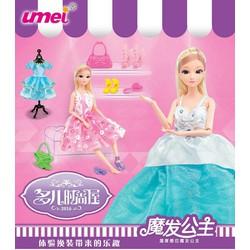 Búp bê Barbie Ngôi nhà thần tiên của Alice