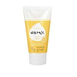 Sữa Rửa Mặt Trắng Da Cho Da Khô- Vitamin C 150g