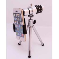 Ống kính zoom 12x