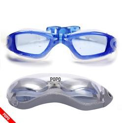 Kính bơi thời trang cao cấp 2360 mắt trong ngăn UV chống hấp hơi POPO