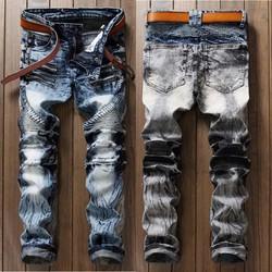 quần jeans phối màu dây kéo Mã: ND1079