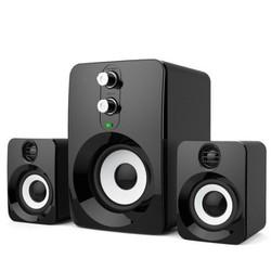 Loa Nghe Nhạc Điện thoại, Máy tính, PKCB-201 Speakers