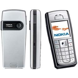 Điện Thoại Nokia 6230i Chính Hãng Tặng Kèm Thẻ Nhớ
