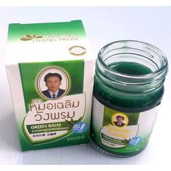 Combo 2 lọ dầu cù là Thái Lan