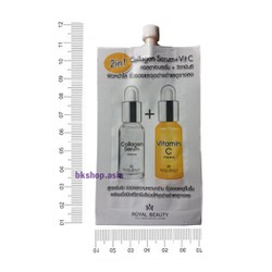 Serum collagen vitamin C Thái Lan dạng hộp