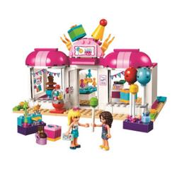 Lego Cửa hàng bán đồ trang trí sinh nhật V165