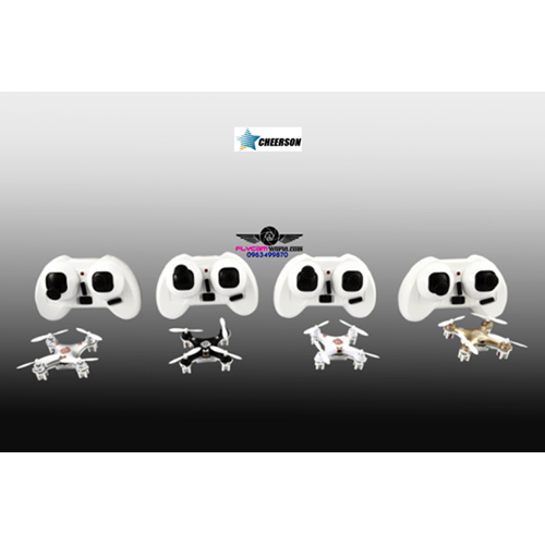 Flycam Cheerson CX-10A - 5263253 , 8743492 , 15_8743492 , 577000 , Flycam-Cheerson-CX-10A-15_8743492 , sendo.vn , Flycam Cheerson CX-10A