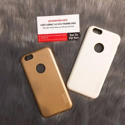 Ốp lưng da Iphone 6,6S NILLKIN Victoria Leather Cover