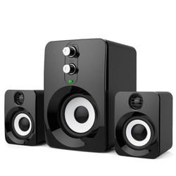 Loa Nghe nhạc dùng cho máy tính, điện thoại speakers PKCB-201[2018]