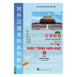 Giáo Trình Hán Ngữ Tập 5 Quyển Thượng Phiên Bản Mới App