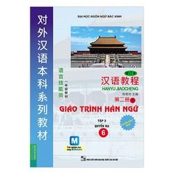 Giáo Trình Hán Ngữ Tập 3 Quyển Hạ Phiên Bản Mới App