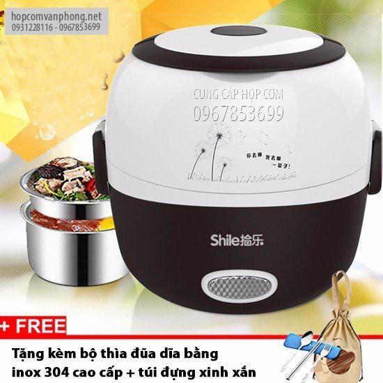Hộp cơm cắm điện hâm nóng 2 ngăn inox shile 1