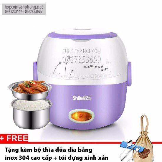 Hộp cơm cắm điện hâm nóng 2 ngăn inox shile 16