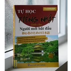 Tự học tiếng Nhật dành cho người mới bắt đầu