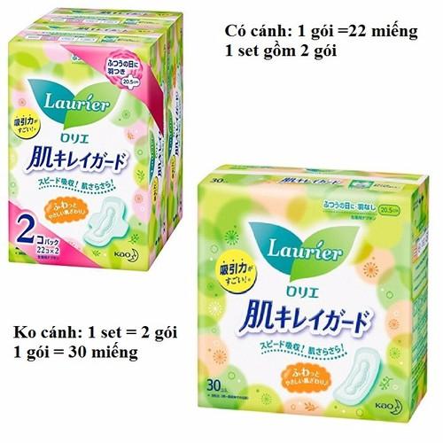 Băng vệ sinh Nhật Bản Laurier ban ngày set 2 gói - 5288597 , 8784747 , 15_8784747 , 105000 , Bang-ve-sinh-Nhat-Ban-Laurier-ban-ngay-set-2-goi-15_8784747 , sendo.vn , Băng vệ sinh Nhật Bản Laurier ban ngày set 2 gói